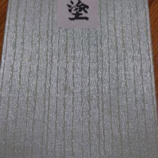 津軽塗 箸セット