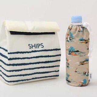 SHIPSペットボトルホルダー&ランチバッグセット(SHIPSラ...