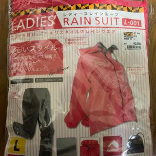【レインスーツ】女性用レインスーツ