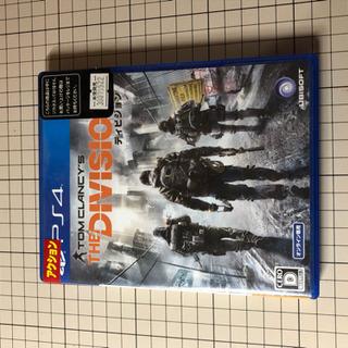 PS4 ディビジョン