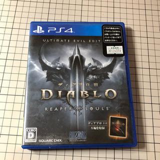 PS4 ディアブロ3 リーバーオブソウルズ アルティメット イー...