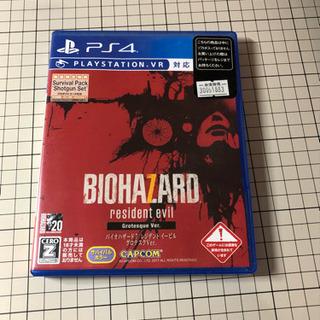 PS4 バイオハザード7 レジデントイービル グロテスクバージョン