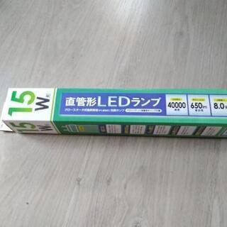 LEDランプ直管形15W