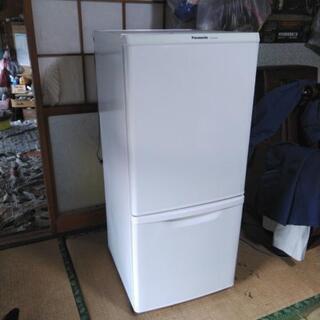 パナソニック2ドア冷蔵庫です