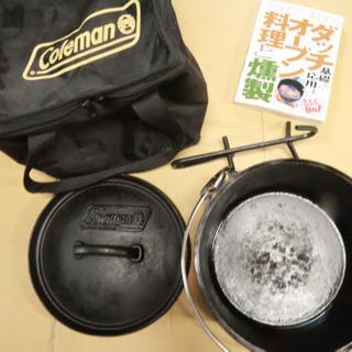【おまけ付】coleman ダッチオーブン 10インチ