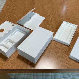 iPhone6の空箱 & 発送空箱