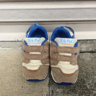 子供靴  kish plus 14センチ