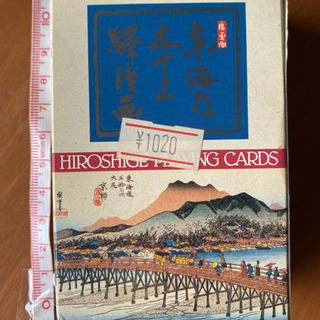 広重の 浮世絵 東海道五十三次トランプ