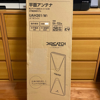 DXアンテナ 平面アンテナ UAH 261 W