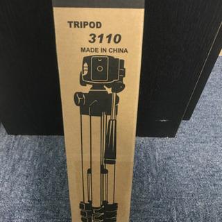 TRIPOD 3110 三脚