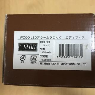 【未使用】アラームクロック 置時計