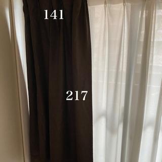 ニトリカーテン・レースカーテン付き4枚セット