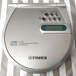 FISHER ポータブルCDプレーヤー Z-ACDP1(S)