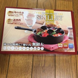 値下げ【新品】スキレット フライパン 鍋 IH対応 お洒落料理に