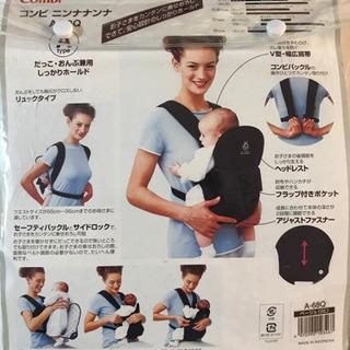 🟥新品🟥未使用🟥 コンビ Combi🟥だっこ、おんぶ兼用⭐️ ベ...