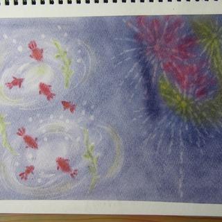 ゆるりと3色パステル画教室で描く、金魚と花火。