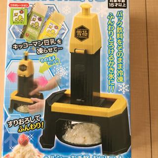 未使用 雪花 ふんわりとろける 豆乳かき氷機