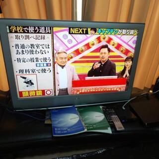 訳アリ!■40インチ!■SONYブラビア■ソニー液晶テレビBRAVIA