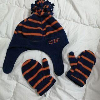 オールドネイビー帽子と手袋