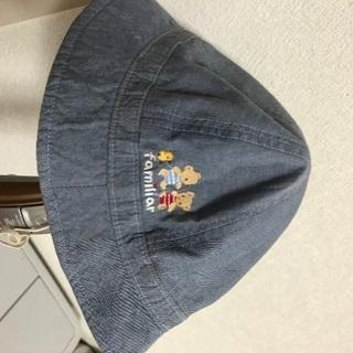 帽子ファミリアfamiliar47cm
