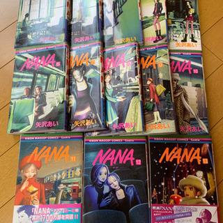NANA 1~13巻