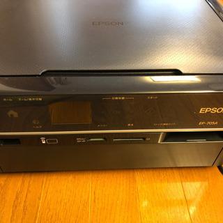 エプソン ホームプリンター(EP-705A)