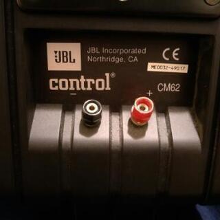 JBL CM62 スピーカー 壊れた (あげます)取引中 - 家具