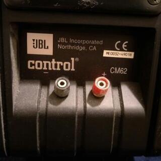 JBL CM62 スピーカー 壊れた (あげます)取引中 − 大阪府