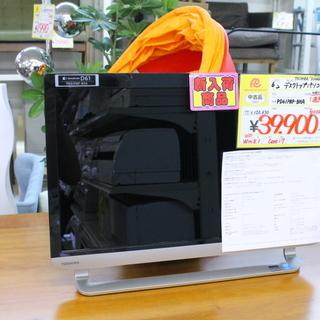 【おすすめ品】参考定価 ¥150,870 TOSHIBA 東芝 ...