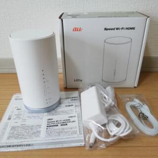 【美品】au Speed Wi-fi Home L01s