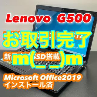 良品・レノボG500/4コア8スレッド i7/メモリ8G/SSD...