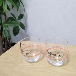 リラックマ グラス 2個セットで