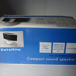 アイアン コンパクトサウンドスピーカー サテライト IR-7568