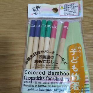 こども 天然竹箸 3セット