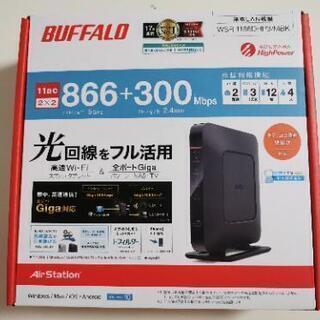 BUFFALO WiFi 無線LAN ルーター WSR-1166...