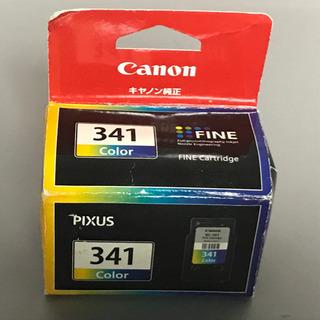 二本目CANON PIXSUS インクジェットプリンター用インク...