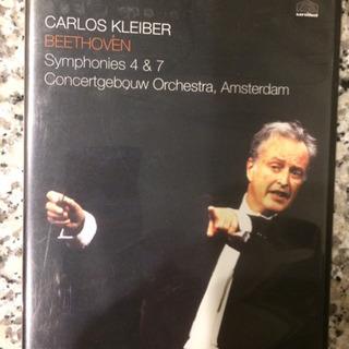 ベートーヴェン:交響曲第4番&第7番、カルロス・クライバー&アム...