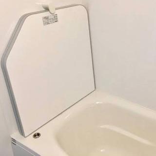 Panasonic お風呂の蓋
