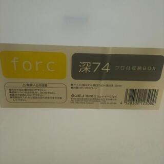 コロ付収納ボックス                                【ふたなし】 − 埼玉県