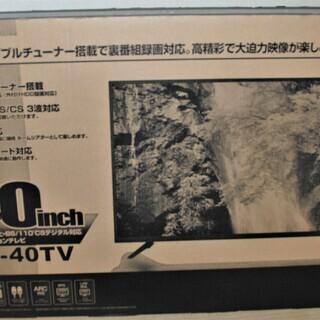 ###40型液晶テレビ チューナーダブル(新品)$$$