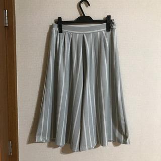 ガウチョパンツ スカート