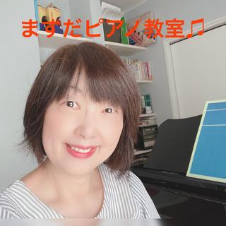 こんにちは 碧南市ますだピアノ教室です。
