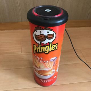 プリングルス スピーカー 非売品 プリングルズ Pring…