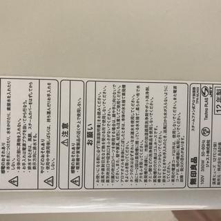 決まりました。【無料】無印良品 スチームファン式アロマ加湿器(TPK-MJ403) - 家電