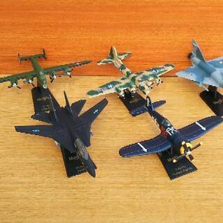航空機コレクション