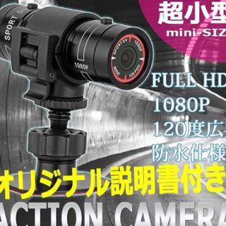 フルHDのアクションカメラです