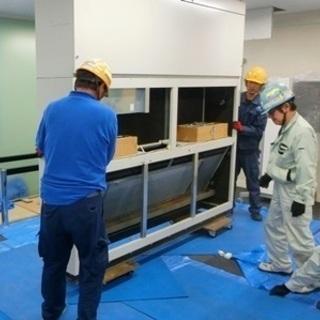 機械設備の組立設置作業【広島市内】未経験・経験者OK!