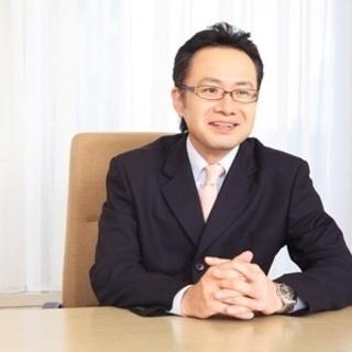 不動産営業(用地仕入れ)社会保険完備!