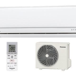 冬対策!Panasonic2.8kw エアコン 8〜12帖…