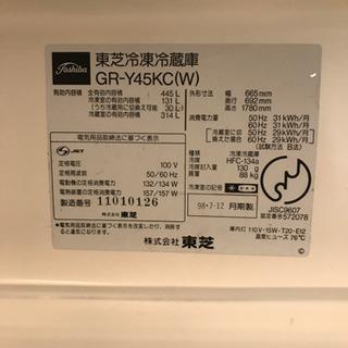 【取引中】東芝★ファミリー用冷蔵庫 - 名古屋市